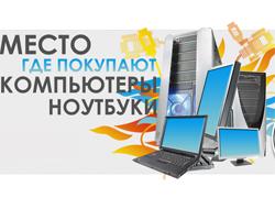Магазин «Компьютерный Мир»