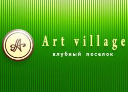 Клубный усть-ижора «Artvillage»